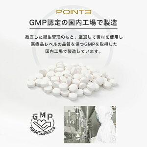 GMP認定国内工場