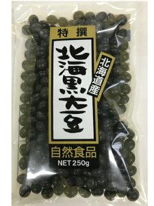 黒大豆 新物【特選】北海道産 北海黒大豆 5kg 黒豆 黒豆豆乳や煮豆等 (※裏面レシピ付き)高鍋商事