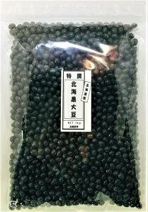 黒大豆 新物【特選】北海道産 北海黒大豆 5kg(1kg入りチャック付き袋) 黒豆 黒豆豆乳や煮豆等 高鍋商事