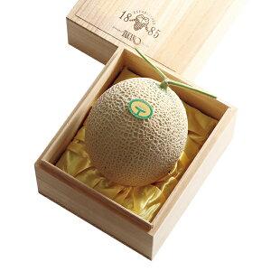 【公式】 新宿高野 大玉マスクメロン1個入 #11044|高級メロン 高級フルーツ メロン 果物 フルーツ ギフト 内祝い お土産 手土産 お見舞い フルーツギフト くだもの お返し プレゼント 退職 お