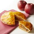 【アップルパイ】手土産にも最適!おいしいお取り寄せアップルパイのおすすめは?