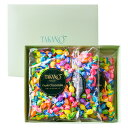 【公式】 新宿高野 フルーツチョコレート平袋3入EA | チョコレート フルーツ ギフト チョコ フルーツチョコレート お…
