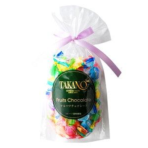 【公式】 新宿高野 フルーツチョコレートSPリボン | フルーツ ギフト プチギフト チョコレート フルーツチョコレート お菓子 お返し お取り寄せスイーツ チョコ 内祝い プレゼント フルーツ