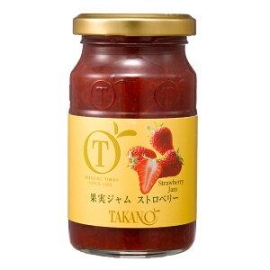 新宿高野 果実ジャム ストロベリー ? 高野 フルーツ 高野フルーツ ジャム 新宿 高野フルーツジャム 高野ジャム 果物 くだもの 瓶詰め 無添加 いちごジャム イチゴジャム いちご 苺 イチゴ 果