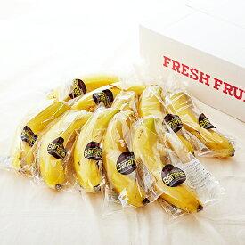 【公式】 新宿高野 Day Fruit デイフルーツ バナナ #29100 | ばなな フルーツ 果物 くだもの 自宅用 自宅用フルーツ ご自宅用 10本 食品 食べ物 食べもの たべもの 美味しい おいしい 食品・フード 新築内祝い お取り寄せ 取り寄せ お取り寄せフルーツ お礼 お返し