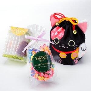 【公式】 新宿高野 招き猫巾着袋E ブラック|チョコレート フルーツ ギフト チョコ フルーツチョコレート プチギフト フルーツチョコ 詰め合わせ お返し サブレ クッキー お菓子 お祝い バレ