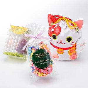 【公式】 新宿高野 招き猫巾着袋E ホワイト | チョコレート フルーツ ギフト チョコ フルーツチョコレート プチギフト フルーツチョコ 詰め合わせ お返し サブレ クッキー お菓子 お祝い バ