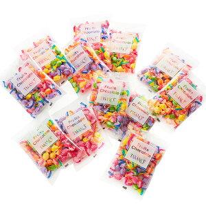【公式】 新宿高野 フルーツチョコレート 小袋タイプ(4袋入×3)?フルーツ ギフト チョコレート チョコ フルーツチョコ 個包装 プチギフト かわいい スイーツ お菓子 お返し 高級 内祝い ば