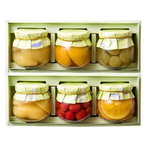 【公式】 新宿高野 フルーツコンポートセット6入 | 高級フルーツ 果物 フルーツ セット ギフト 内祝い 手土産 コンポート フルーツコンポート お返し くだもの 贈り物 アソート 高級 ギフト
