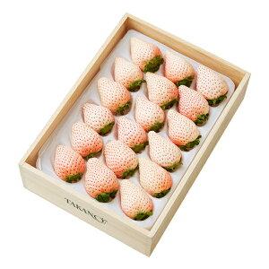 【公式】 新宿高野 初恋の香り #29100 ? フルーツ ギフト 果物 内祝い 内祝 フルーツギフト 引越し内祝い 新築内祝い 開店内祝い お見舞い 高級 高級フルーツ いちご 白いちご 白イチゴ 白苺