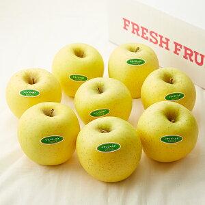 【公式】 新宿高野 Day Fruit デイフルーツ シナノゴールド #29100   フルーツ ギフト 果物 内祝い 内祝 フルーツギフト 引越し内祝い 新築内祝い 開店内祝い お見舞い 高級 高級フルーツ りんご
