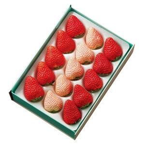 【公式】 新宿高野 紅白苺セット #15455 | フルーツ ギフト フルーツギフト 果物 くだもの プレゼント お祝い 御祝 内祝い 内祝 お供え お礼 いちご イチゴ 苺 ストロベリー お見舞い 結婚祝い