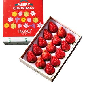 【公式】 新宿高野 クリスマスストロベリー食べ比べセット #94986 | フルーツ ギフト フルーツギフト 果物 くだもの プレゼント お祝い 御祝 内祝い 内祝 お礼 いちご イチゴ 苺 ストロベリー