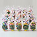 【公式】 新宿高野 シェアスイーツEB(フルーツチョコレートSPリボン20袋入) #29100 | チョコレート チョコ フルーツ…
