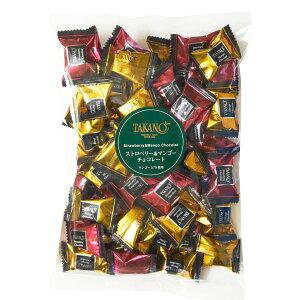 【公式】 新宿高野 ストロベリー&マンゴーチョコレート|チョコレート フルーツ ギフト チョコ フルーツチョコレート チョコレートギフト チョコギフト プレゼント お菓子 内祝い お祝い