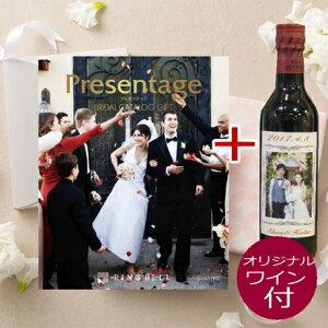 """カタログギフトリンベル「ブライダルプレゼンテージ」""""カルテット""""源作印GKT オリジナルラベルワイン(ハーフボトル)付 結婚式 引き出物 結婚内祝い ウェディング 記念品 内祝い"""