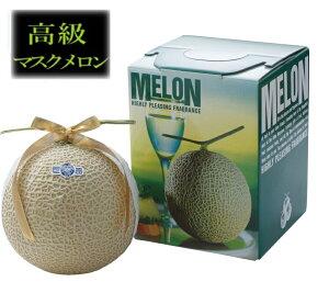 静岡温室農協マスクメロン(1玉)お歳暮 ご年賀 クリスマス プレゼント