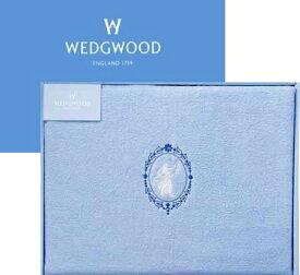 WEDGWOODウェッジウッドウール毛布出産内祝・結婚内祝・快気祝法要・香典返し