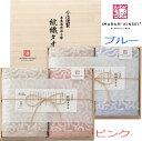 今治タオル 今治謹製木箱入りタオルセット日本製ご挨拶 ギフト 出産内祝い 新築内祝い 快気祝い 結婚内祝い 内祝い お返し 法要 引き…