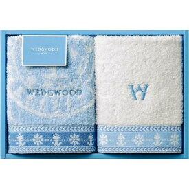 WEDGWOODウェッジウッドウォッシュタオル2Pご挨拶・御礼・出産内祝・結婚内祝・快気祝・法要・香典返し