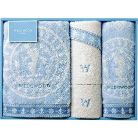 WEDGWOOD ウェッジウッドバスタオル&フェイスタオル2P&ウォッシュタオルご挨拶 ギフト 出産内祝い 入学内祝い 新築内祝い 快気祝い 結婚内祝い 内祝い お返し 香典返し