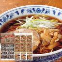 北海道 札幌 西山ラーメン 12食ラーメン ご挨拶 ギフト お中元 お歳暮 プレゼント 記念品 ノベルティ 記念日…