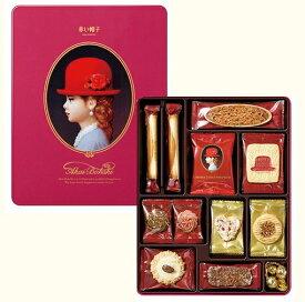 赤い帽子「ピンクボックス」クッキー詰合せお菓子 引越し 挨拶 ギフト 挨拶回り 粗品 出産内祝い 新築内祝い 快気祝い 結婚内祝い 内祝い お返し 法要 引き出物 香典返し 粗供養