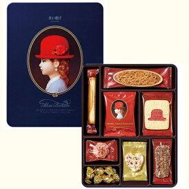 赤い帽子「イエローボックス」クッキー詰合せお菓子 引越し 挨拶 ギフト 挨拶回り 粗品 出産内祝い 新築内祝い 快気祝い 結婚内祝い 内祝い お返し 法要 引き出物 香典返し 粗供養