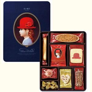赤い帽子「イエローボックス」クッキー詰合せお菓子 引越し 挨拶 ギフト 挨拶回り 粗品 お返し 法要 引き出物 香典返し 粗供養