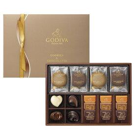 GODIVA-ゴディバ-クッキー&チョコアソートメント(179981)出産内祝・内祝い・お返し・プレゼント・ご挨拶・ギフト・結婚内祝・快気祝・新築内祝・御祝・御礼