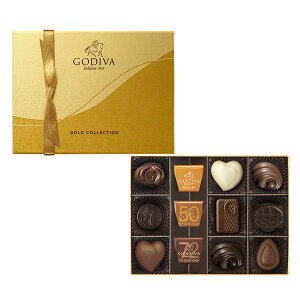 GODIVA-ゴディバ-ゴールドコレクション12粒入(119923)出産内祝・内祝い・お返し・プレゼント・ご挨拶・ギフト・結婚内祝・快気祝・新築内祝・御祝・御礼