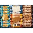 シュガーバターの木4種詰合せ 25袋入出産内祝・内祝い・お返し・プレゼント・ご挨拶・ギフト・結婚内祝・快気祝・新築…