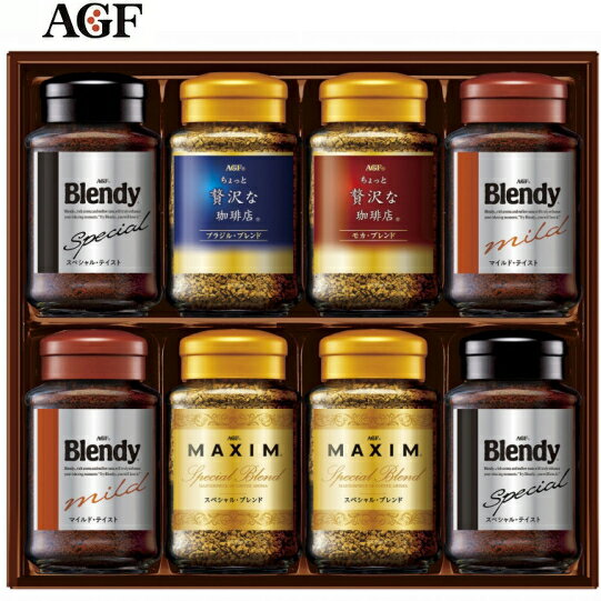 AGF プレミアムインスタントコーヒーギフトAGFコーヒーギフト ご挨拶 ギフト 出産内祝い 新築内祝い 快気祝い 結婚内祝い 内祝い お返し お中元 お歳暮 法要 引き出物 香典返し 粗供養 御供え