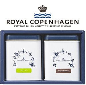 Royal Copenhagen ロイヤルコペンハーゲン紅茶・コーヒーセットギフトご挨拶 お礼 出産内祝い 新築内祝い 快気祝い 結婚内祝い 内祝い お返し 法要 引き出物 香典返し 粗供養 御供え