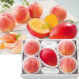 桃とマンゴー(全国宅配無料 お中元 プレゼント 内祝い