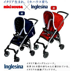 MIKIHOUSE ミキハウスミキハウス ベビーカーミキハウスとイタリアのブランド、『イングリッシーナ』がコラボレーション☆ミキハウスオリジナルデザインのプレミアムベビーカーが誕生!