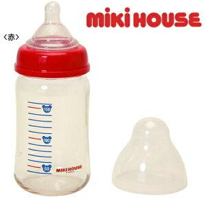 ミキハウスガラスミルクボトル(160ml)(哺乳瓶)ギフト 出産内祝い 出産お祝い 内祝い プレゼント