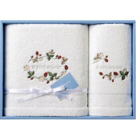 WEDGWOOD ウェッジウッドワイルドストロベリーホワイトコレクション バスタオル&フェイスタオルご挨拶・御礼・出産内祝・結婚内祝・快気祝・法要・香典返し