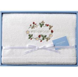 WEDGWOOD ウェッジウッドワイルドストロベリーホワイトコレクション バスタオルご挨拶・御礼・出産内祝・結婚内祝・快気祝・法要・香典返し