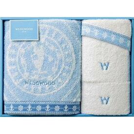 WEDGWOOD ウェッジウッドバスタオル&フェイスタオル&ウォッシュタオルご挨拶・御礼・出産内祝・結婚内祝・快気祝・法要・香典返し