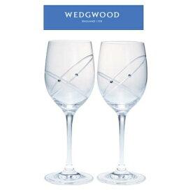 WEDGWOOD ウェッジウッドプロミシス ウィズ ディス リングペアワイングラス ご挨拶 ギフト 結婚内祝い 引出物 内祝い お返し 出産内祝い 快気祝い プレゼント 記念品