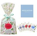 WEDGWOOD ウェッジウッド紅茶ワイルドストロベリー アソートティーバッグ5P ご挨拶 ギフト 出産内祝い 入学内祝い 新…