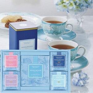 WEDGWOOD ウェッジウッド紅茶シグニチャーティーバッグ&ドリップコーヒーセット ご挨拶 ギフト 出産内祝い 入学内祝い 新築内祝い 快気祝い 結婚内祝い 内祝い お返し 香典返し