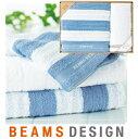 BEAMS DESIGN ビームス デザインロゴボーダー バスタオルセットご挨拶 ギフト 出産内祝い 新築内祝い 快気祝い 結婚…