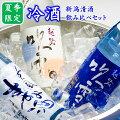【60代男性】和食に合うお中元!キリッとおいしい日本酒ギフトって?