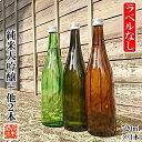 【クーポン利用でさらに300円OFF】【謎蔵】ラベルなし 純米大吟醸入り 日本酒 飲み比べセット 720ml 3本 高野酒造 新…