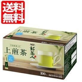 【送料無料(一部地域を除く)】AGF 新茶人 宇治抹茶入上煎茶 スティック 100P×3箱