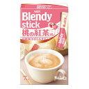 AGF ブレンディスティック 桃の紅茶オレ 7本×24箱 同梱分類【A】