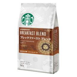 スターバックス レギュラーコーヒー ブレックファーストブレンド 160g×12袋入 agf 最安値に挑戦 同梱分類【A】