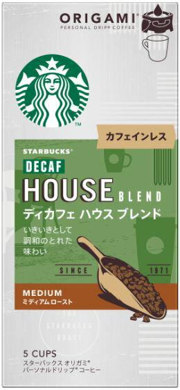 スターバックス オリガミ ドリップコーヒー ディカフェ ハウスブレンド カフェインレス 5袋入×6箱同梱分類【A】
